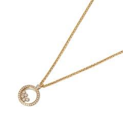 Chopard 18k Yellow Gold Happy Diamonds Pendant Necklace