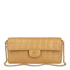 Chanel Beige Quilted Lambskin East West Chocolate Bar Flap Bag